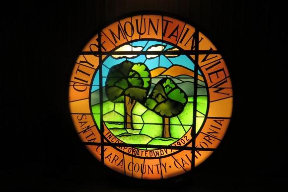 Mountain View's Environmental Power Team (ESTF)